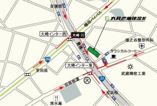 予約締切:3/5(木)18:00