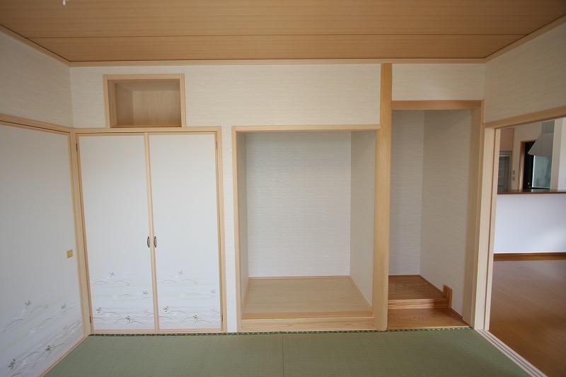 憩いの家01