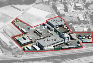 中部エリア最大級のツーバイフォー生産工場