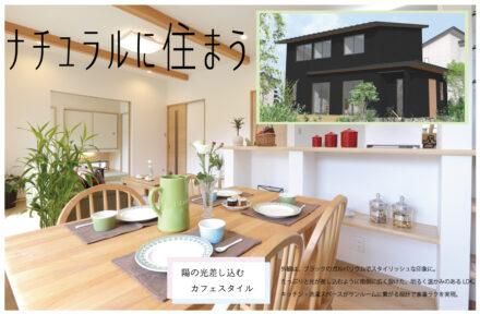 9/18(土)~10/11(月) 大清水完成見学会【要予約】